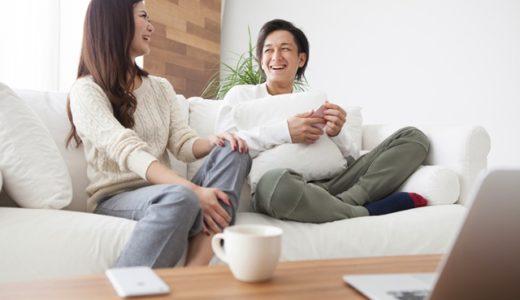 婚活から結婚までの交際期間とその間の心得!