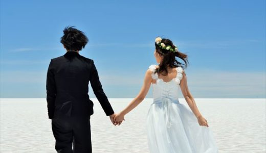 結婚相手が見つからないと嘆いている人のために!結婚相手の上手な見つけ方