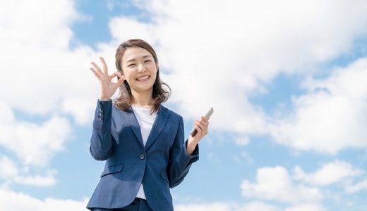 Facebookなしで使える婚活アプリランキング!厳選5選!