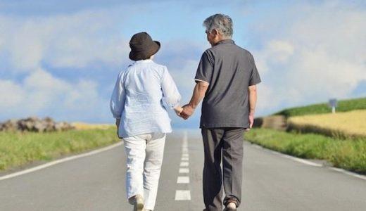 熟年結婚が旬!?第2の人生を楽しむ最大のポイントは結婚にあり!