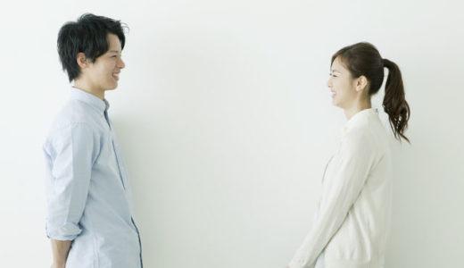 婚活サイトと婚活パーティーを比較!2大婚活法のメリットとデメリット