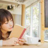 ブライダルネットの日記の書き方、理想的な日記内容でブライダルネットを使いこなす