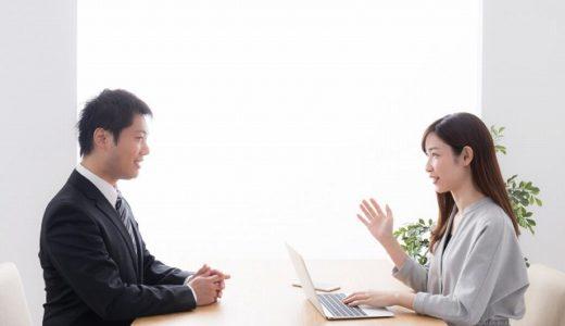 結婚相談所とネット婚活(婚活サイト)を徹底比較!結婚するならどっちが近道?