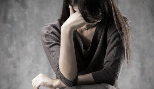 婚活うつ?婚活におけるうつ病に負けないための対策