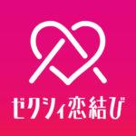ゼクシィ恋結びアイコン