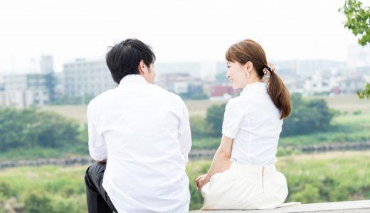婚活における敬語からタメ口の切り替え時期とポイント!