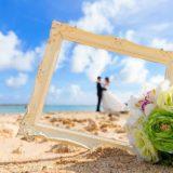 晩婚のメリットは意外と多い!?晩婚にふさわしい婚活方法とは