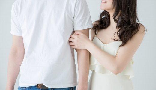 婚活で知り合った男性が結婚に本気か見極めるポイント!結婚願望の確かめ方