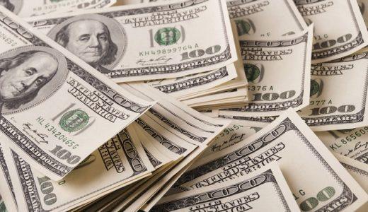タップルの料金システムの全容をご紹介!タップルで支払う料金について