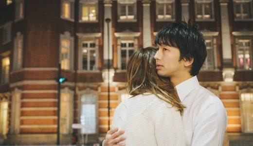 遠距離婚活を望む男女が増加中!その背景と成就させるポイント