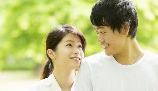 婚活と恋活の違いとは?自分にはどちらの活動がベスト!?