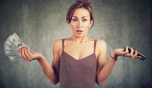 成婚料は結婚相談所を選ぶ時のポイント!メリットデメリットを含めて理解しよう