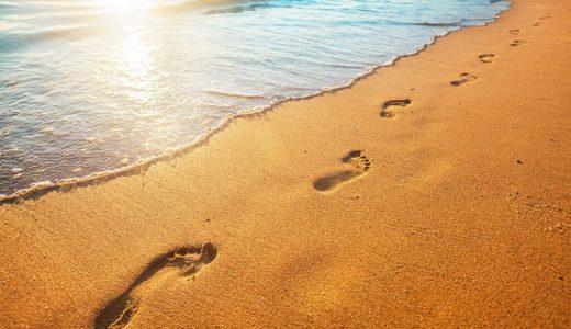 ユーブライドの足跡機能を使って婚活を効率よく!