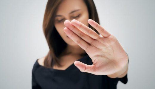 婚活の上手な断り方と例文をマスター!うまく断る方法も身につけよう