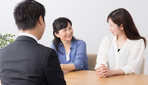 恋人を親に紹介するタイミングはいつ?準備すべき事と注意点!