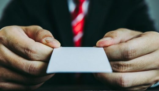 ネット婚活で本名を述べるタイミングや本名を伝えるメリットとデメリット