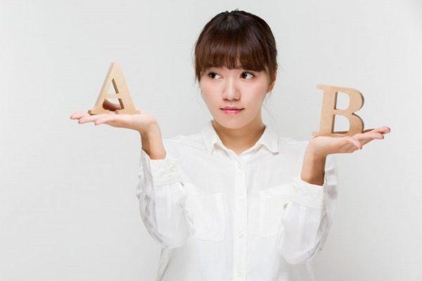 AとBを選ぶ女性