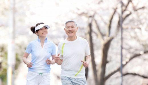 年上婚や年下婚など年の差婚が人気!年の差婚のメリットデメリット、成功の秘訣は?