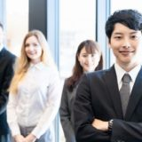 上場企業や一流の大手企業の男性と結婚するための方法