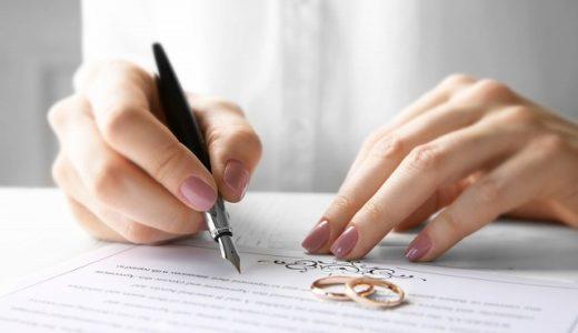契約結婚とはどのような結婚スタイル?契約書の書き方を解説!