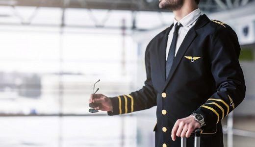 婚活でパイロットと出会い、結婚を成功させる方法
