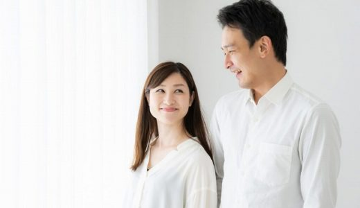 再婚して幸せになるためには?再婚後の幸せを実現するための方法
