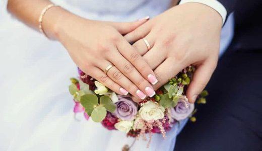 今急増中のとりあえず結婚する「とり婚」のメリットやデメリットは?