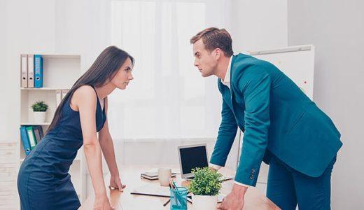 結婚相手に求める条件と妥協した条件のランキングを発表!2019年版