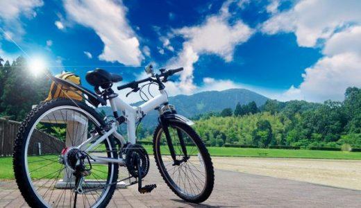 ロードバイクや自転車好きが集うサイクリング婚活で幸せをゲットしよう