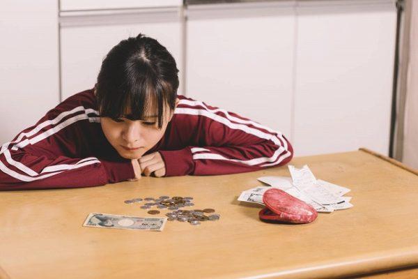 お金の計算をする喪女