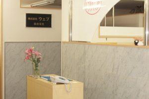 ウェブコン仙台支店