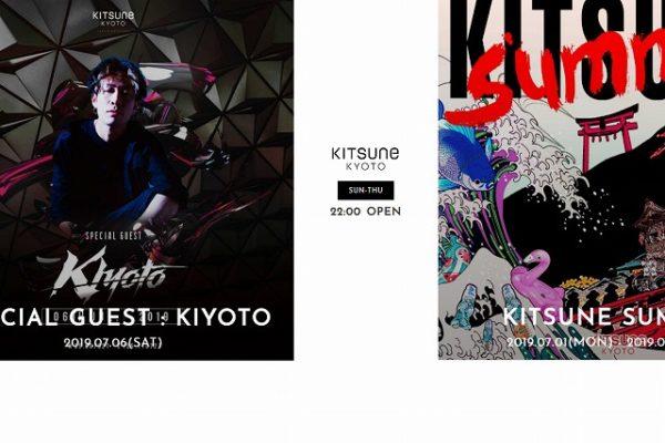 KITSUNE KYOTO
