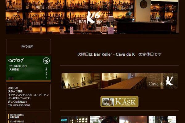 Bar K6