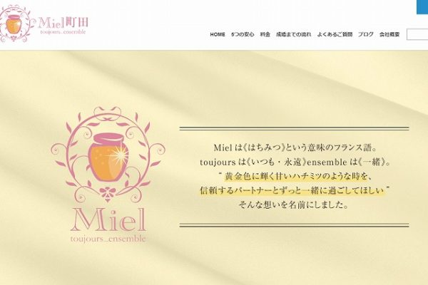 Miel町田
