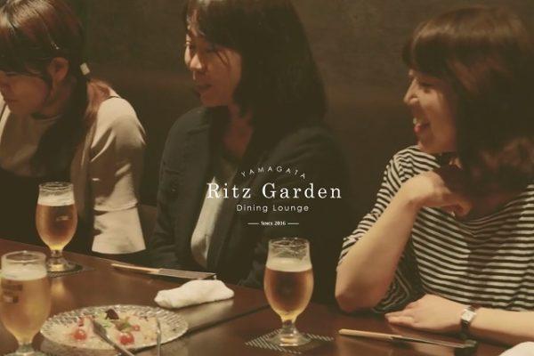 Ritz Garden Dining Lounge