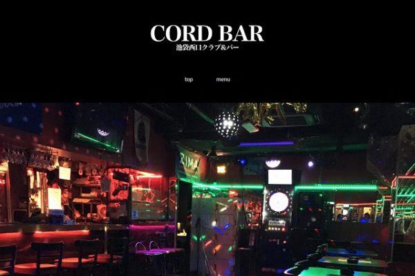 CORD BAR