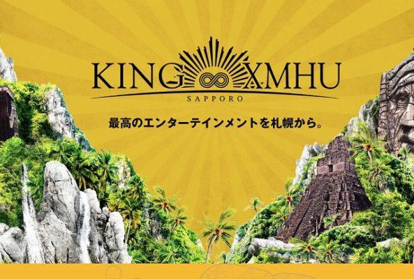 KING∞XMHU-キングムー