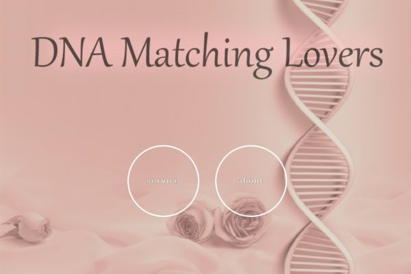 DNAマッチングLOVERS