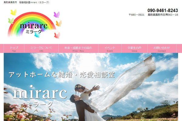 Mirarc(ミラーク)